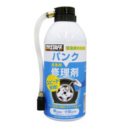 F53 [自動車用応急パンク修理剤300 軽自動車~小型車用]