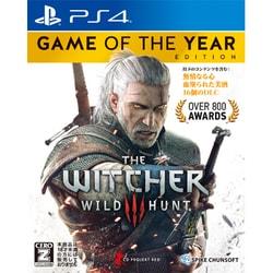 ウィッチャー3 ワイルドハント ゲームオブザイヤーエディション [PS4ソフト]