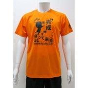 スポーツTシャツ ハイキュー!! 月島柄 Sサイズ 14.オレンジ [キャラクター衣料]
