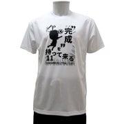 スポーツTシャツ ハイキュー!! 月島柄 Mサイズ 00.ホワイト [キャラクター衣料]