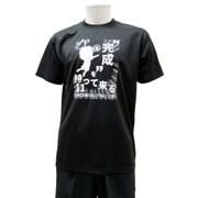 スポーツTシャツ ハイキュー!! 月島柄 Mサイズ 40.ブラック [キャラクター衣料]