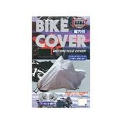 BC0001-190 [2ロックバイクカバー ビッグサイズ6L]
