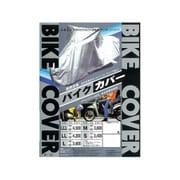BC0002-160 [タフタバイクカバー 3Lサイズ]