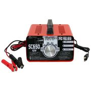 SC650 [バッテリー充電器]