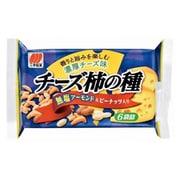 チーズ柿の種 [120g]