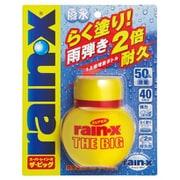 8483 [スーパーレイン・X THE BIG 2倍耐久]