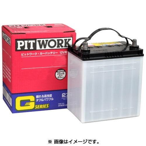40B19R [日産純正 PITWORK Gシリーズ 国産車用バッテリー]