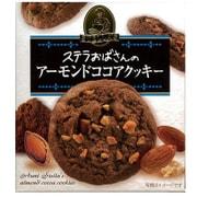 ステラおばさんのアーモンドココアクッキー 4枚 [菓子 1個]