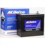 AMS60B24R [充電制御車対応 補水不要 バッテリー]