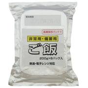 越後製菓 非常用・備蓄用白飯 200g×6個 [防災用品]