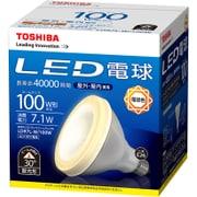 LDR7L-W/100W [LED電球ビームランプ形 100W形 E26口金 電球色 ビーム角30度]