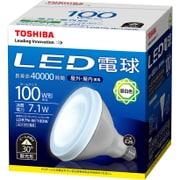 LDR7N-W/100W [LED電球ビームランプ形 100W形 E26口金 昼白色 ビーム角30度]