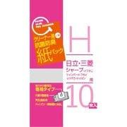 SK-10H [日立 三菱 シャープ用10枚入り 紙パック]
