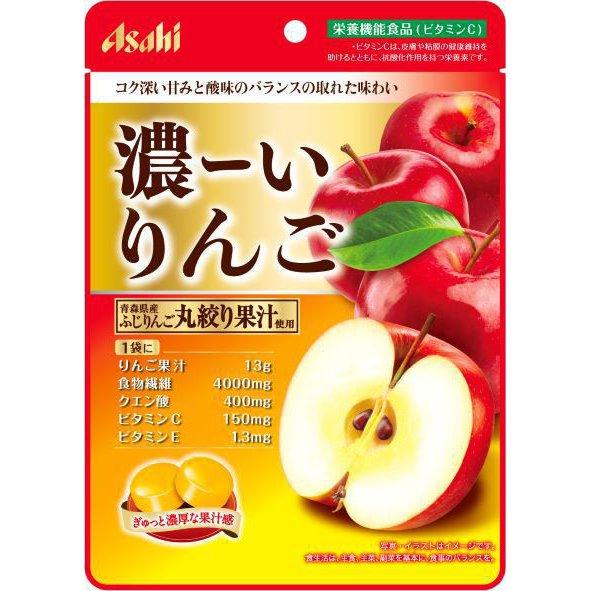 濃ーいりんご 88g [菓子 1袋]