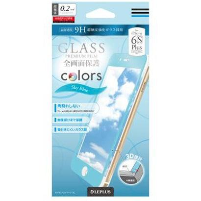 LP-I6SPFGFCBL [iPhone 6s Plus用 「GLASS PREMIUM FILM」Colors スカイブルー 0.2mm]