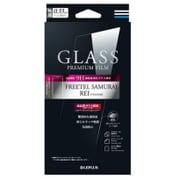 LP-FTSRRFG [FREETEL SAMURAI REI FTJ161B-REI用 「GLASS PREMIUM FILM」 通常タイプ 0.33mm]