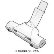 AMV99R-L807 [掃除機 床用ノズル]