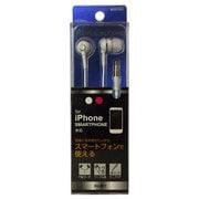 BSE01WH [iPhone/スマートフォン用 ステレオイヤホン ホワイト]