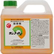 サンフーロン [除草剤 原液タイプ 2L]