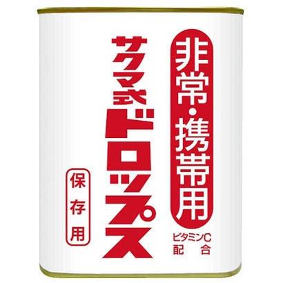 佐久間製菓 非常・携帯用 サクマ式缶ドロップス 170g [菓子 1缶]
