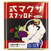 佐久間製菓 サクマ式缶ドロップス レトロ缶 115g [菓子 1缶]