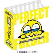 100%パスカル先生 完璧(パーフェクト)フォルダー vol.1 [最大42枚収録]