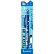 XNXS15-CP [ノック式油性ペン ノック式ハンディS Pentel PEN 細字 パック入り 青]