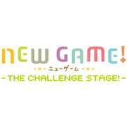 NEW GAME! -THE CHALLENGE STAGE! [PSVitaソフト]