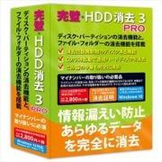 FL8191 [完璧HDD消去3 PRO]