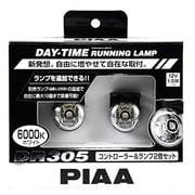 L-230A [ランプセット DR305A デイタイム 6000K]