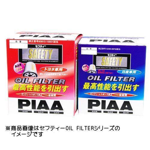 PD2 [SAFETY オイルフィルター ダイハツ車用]