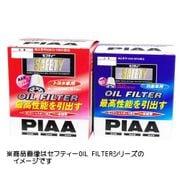 PH8 [SAFETY オイルフィルター ホンダ車用]