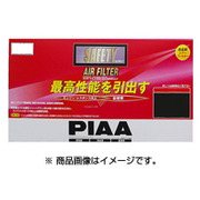 PH101 [SAFETY エアーフィルター ホンダ車用]