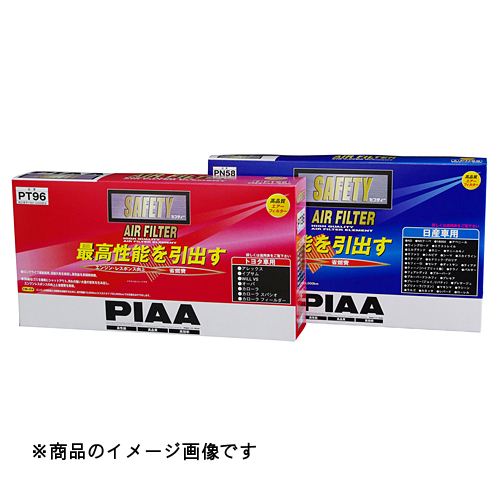 PH93 [SAFETY エアーフィルター ホンダ車用]