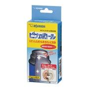 SB-ZA01-J1 [ステンレスボトル用洗浄剤 ピカボトル]