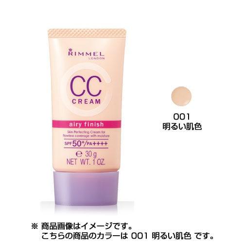 CCクリーム エアリーフィニッシュ 001 明るい肌色 [30g]