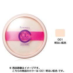 CCパウダー エアリーフィニッシュ プレストハイカバー 001 明るい肌色 [10g]