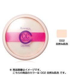 CCパウダー エアリーフィニッシュ プレストハイカバー 002 自然な肌色 [10g]