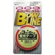 BL-231 [ボウ・ライン 蛍光テープ 幅3mm×巻8m レッド]
