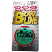 BL-421 [ボウ・ライン 蓄光テープ 幅20mm×巻1.5m ホワイト]