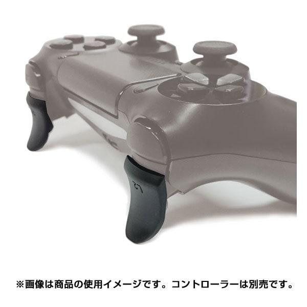 シンプルトリガー for FPS [PS4コントローラー用]
