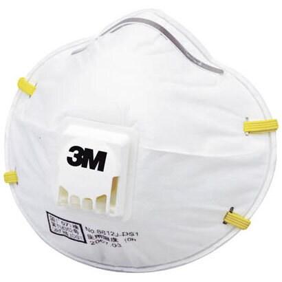 8812JDS1 [使い捨て式防じんマスク 10枚入り 排気弁付き]