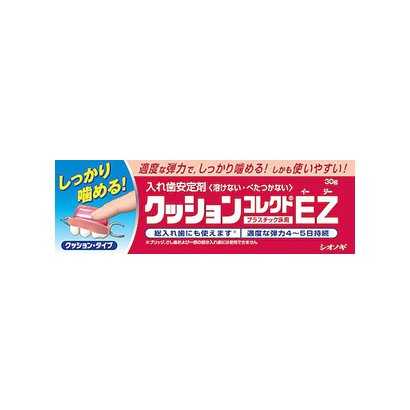 クッションコレクトEZ30g [義歯用品]