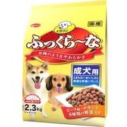 ビタワンふっくらーな成犬用2.3kg [ドッグフード]