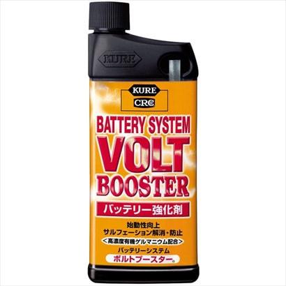 2088 [バッテリーシステム ボトルブースター 250ml]