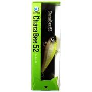 チャタビー52 #09 チャートバックパール