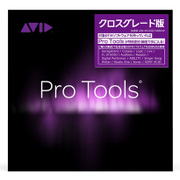 PRO TOOLS WITH ANNUAL UPGRADE クロスグレード 数量限定版