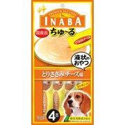 INABAちゅ~る とりささみチーズ味 14g×4本 [犬用おやつ]