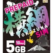Comst 横綱 5GB/10day [データ通信専用 Prepaid YOKOZUNA SIM nanoSIM]