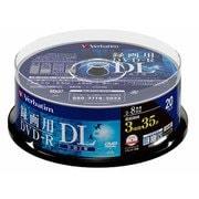 VHR21HDP20SD1 [DVD-R DL(Video) 215分 2-8倍速対応 20枚スピンドルケース インクジェットプリンタ対応(ホワイト) ワイド印刷エリア対応]